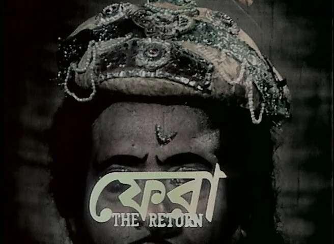 Phera A film by Buddhadeb Dasgupta 700MB.x264.AAC [DDR]