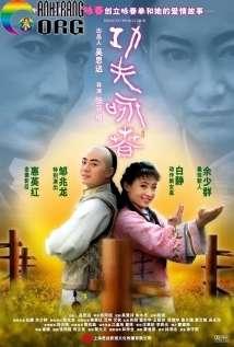 VE1BB8Bnh-XuC3A2n-QuyE1BB81n-2010-Kung-Fu-Wing-Chun-2010