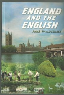 England and the English, Anna Pavlovskaya