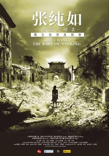 irischangrapeofnanking Anne Pick & William Spahic   Iris Chang: The Rape of Nanking (2007)