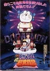 Doraemon - Lạc Vào Thế Giới Côn Trùng