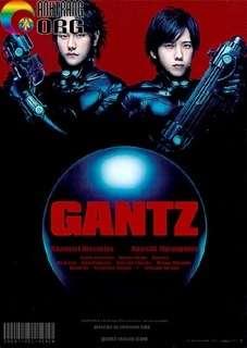 Gantz-Gantz-Zenpen-2010