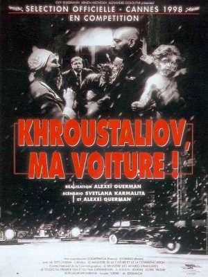 l156701823b3fa6 Aleksei German   Khrustalyov, mashinu! AKA Khrustalyov, My Car! (1998)