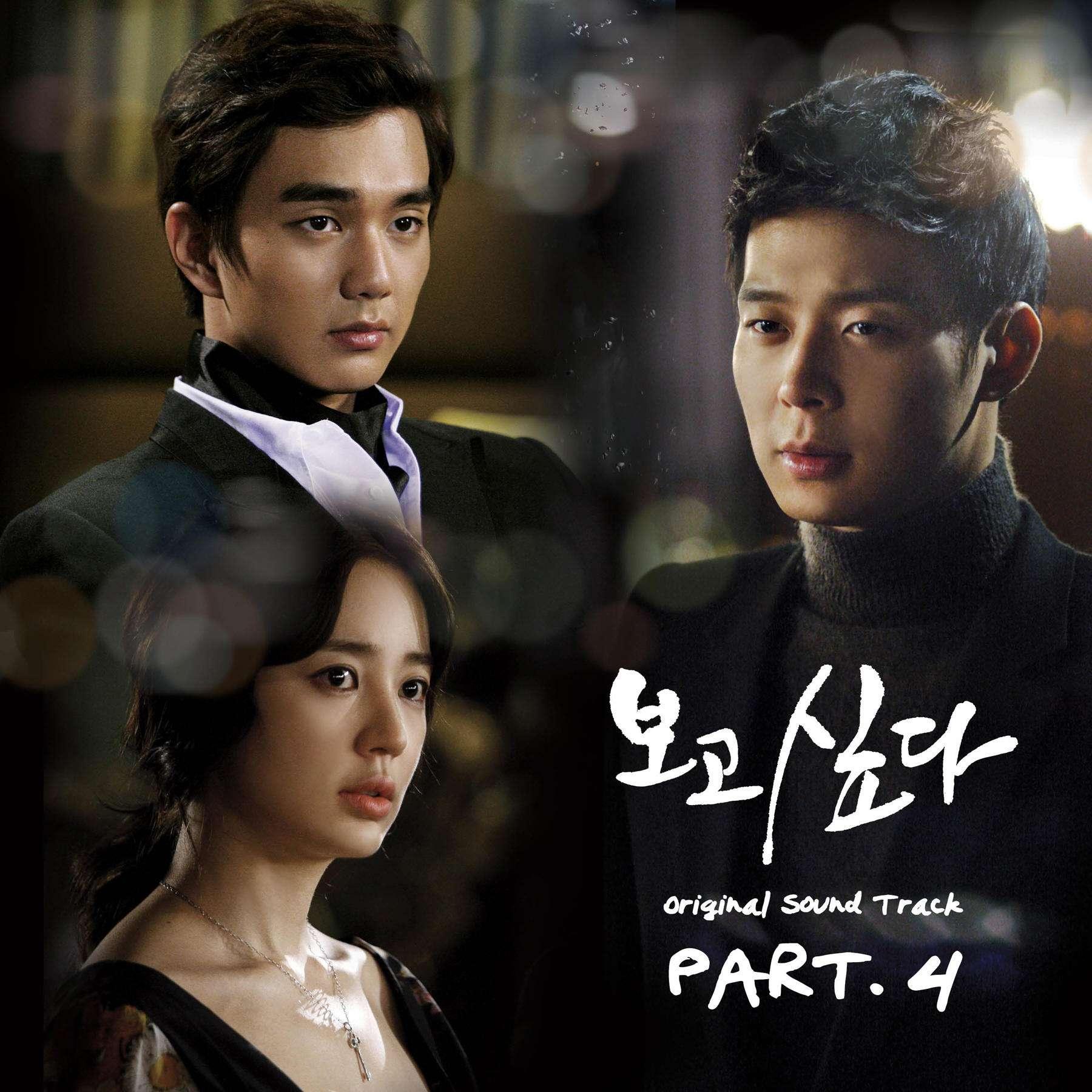 [Single] Lee Seok Hoon - I Miss You OST Part.4